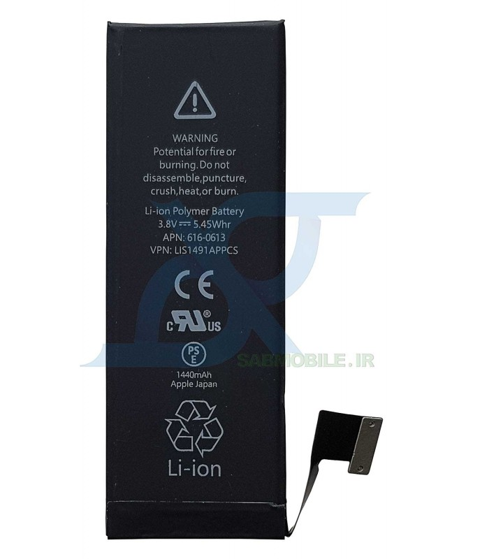 باتری آیفون Apple Iphone Battery 5/5G
