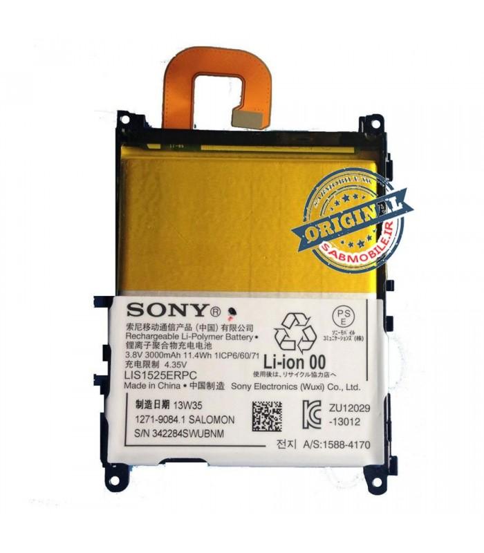 باتری اصلی سونی اکسپریا z1